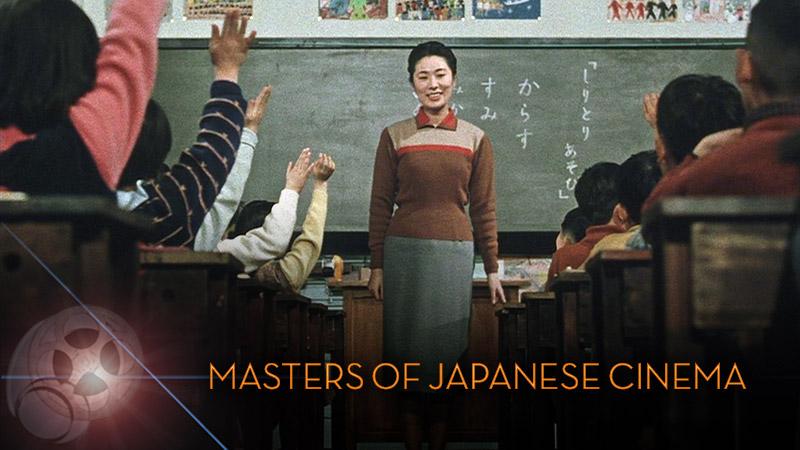 MASTERS OF JAPANESE CINEMA
