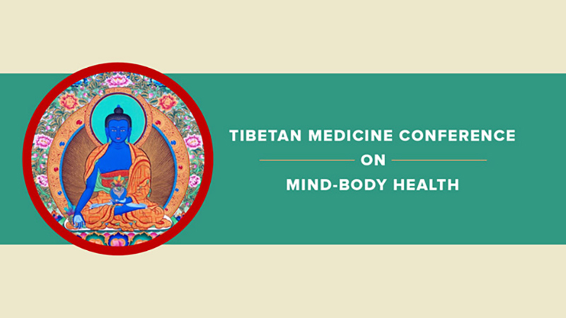 Tibetan Medicine Conference on Mind-Body Health  2017