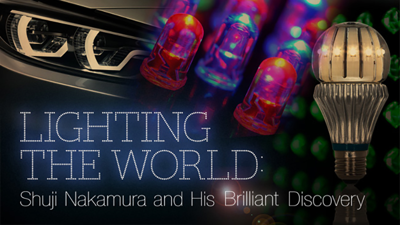 Lighting the World: Shuji Nakamura and His Brilliant Discovery